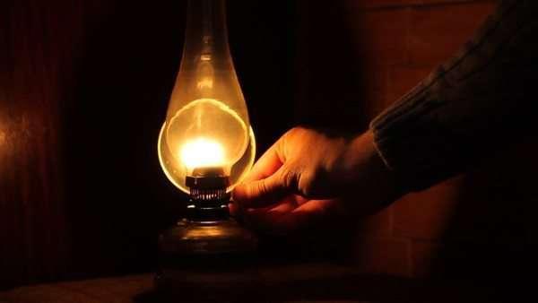 Psicologo Online - Lanterna